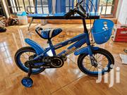 New Kids Bike | Toys for sale in Central Region, Kampala