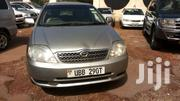 Toyota Corolla 2002 Model, Silver Color For Sale | Cars for sale in Central Region, Kampala