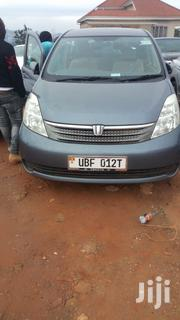 Toyota ISIS 2005 Gray | Cars for sale in Central Region, Kampala