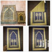 Childrens Prayer Mat | Babies & Kids Accessories for sale in Central Region, Kampala