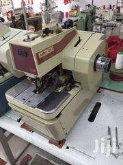 Batton Holer Machine For Corts | Commercial Property For Sale for sale in Central Region, Kampala