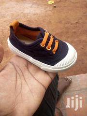 Second Hand Shoes For Kids | Children's Shoes for sale in Central Region, Kampala