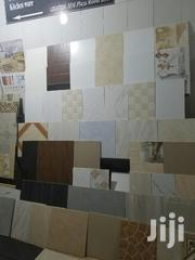 Nice And Good Tiles | Building Materials for sale in Central Region, Kampala