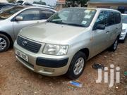 Toyota Probox 2000 Gold | Cars for sale in Central Region, Kampala