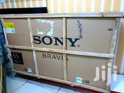 Brand New Sony Bravia 65inch Android Uhd 4k Smart Tv | TV & DVD Equipment for sale in Central Region, Kampala