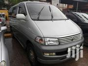 Toyota Regius Van 1998 Gold | Cars for sale in Central Region, Kampala