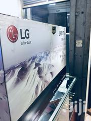 LG 43 Inches Uhd 4K | TV & DVD Equipment for sale in Central Region, Kampala