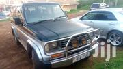 Toyota Land Cruiser 1996 Gray | Cars for sale in Central Region, Kampala