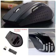 2.4G USB Wireless Optical Gaming 6D 1600 DPI Mouse | Laptops & Computers for sale in Central Region, Kampala