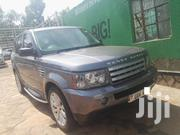 Land Rover Range Rover Sport 2007 4.2 V8 SC Gray | Cars for sale in Central Region, Kampala