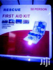 First Aid Kit Boxes | Tools & Accessories for sale in Central Region, Kampala