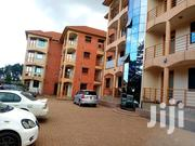 Nalya Must See Three Bedroom Apartment for Rent. | Houses & Apartments For Rent for sale in Central Region, Kampala