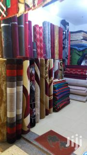Kasisma Carpets | Home Accessories for sale in Central Region, Kampala