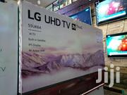 LG 55 INCHES SMART ULTRA HD, BRAND NEW DIGITAL/SATELLITE FLAT SCREEN | TV & DVD Equipment for sale in Central Region, Kampala