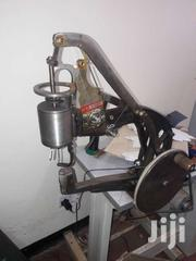 Soley Machine(Repairing Shoes) | Commercial Property For Sale for sale in Central Region, Kampala