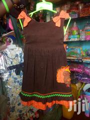 Children Clothing | Children's Clothing for sale in Central Region, Kampala