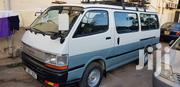 Toyota HiAce 1995 White | Buses & Microbuses for sale in Central Region, Kampala