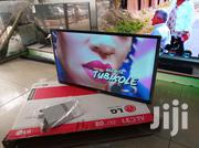 LG 26inch Flat Screen | TV & DVD Equipment for sale in Central Region, Kampala