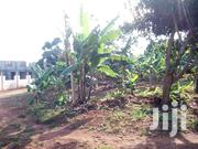 Plot For Sale At Bwerenga Kawuku Entebbe Road It Has Nice Clear View E | Land & Plots For Sale for sale in Central Region, Kampala