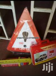 CAR FIRST KIT ORIGINAL FULL SET | Vehicle Parts & Accessories for sale in Central Region, Kampala