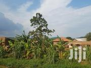 40ftx30ft Plot Of Land Seated On Kabaka's Land Along Entebbe Express | Land & Plots For Sale for sale in Central Region, Kampala