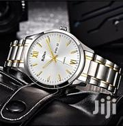 Gentle Watch | Watches for sale in Central Region, Kampala