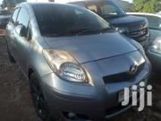 Toyota Vitz 2003 Gray | Cars for sale in Central Region, Kampala