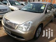 Nissan Bluebird 2006 Gold | Cars for sale in Central Region, Kampala