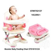 Booster Baby Feeding Chair | Children's Clothing for sale in Central Region, Kampala