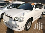 Toyota Kluger 2003 White | Cars for sale in Central Region, Kampala