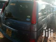 Toyota ISIS 2005 Gray   Cars for sale in Central Region, Kampala