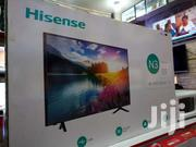 NEW HISENSE 55 INCHES SMART ULTRA HD DIGITAL FLAT SCREEN TV | TV & DVD Equipment for sale in Central Region, Kampala