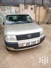 Toyota Probox 1998 Gold | Cars for sale in Central Region, Kampala