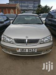 Nissan Bluebird 2002 Gold | Cars for sale in Central Region, Kampala
