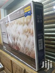 Samsung 43 Inch Smart UHD TV | TV & DVD Equipment for sale in Central Region, Kampala