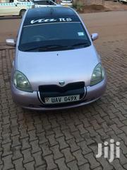 Toyota Vitz 1998 Pink | Cars for sale in Central Region, Kampala