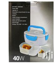 Electric Plastic Lunch Box | Kitchen & Dining for sale in Central Region, Kampala