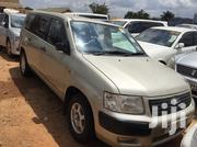 New Toyota Succeed 2002 Gold | Cars for sale in Central Region, Kampala