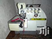 4 Thread Siruba Original Overlock Sewing Machine | Home Appliances for sale in Central Region, Kampala