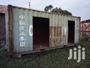 Commercial Container In Kireka For Sale | Commercial Property For Sale for sale in Central Region, Kampala