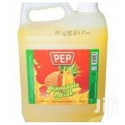 Pineapple Juice | Meals & Drinks for sale in Central Region, Kampala