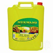 Mukwano And Golden Fry Vegetable Cooking Oil | Meals & Drinks for sale in Central Region, Kampala