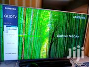 Brand New Samsung Qled Suhd Smart 8k Tv 75 Inches | TV & DVD Equipment for sale in Central Region, Kampala
