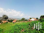 Land At Makindye Kizungu For Sale | Land & Plots For Sale for sale in Central Region, Kampala