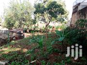 40 Decimals Land At Makindye Kizungu For Sale | Land & Plots For Sale for sale in Central Region, Kampala