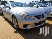 New Toyota Mark X 2010 Silver | Cars for sale in Central Region, Kampala