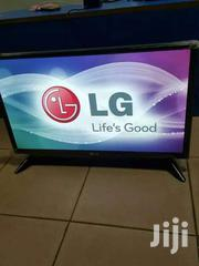 32 Inches Led Lg Flat Screen Digital | Video Game Consoles for sale in Central Region, Kampala