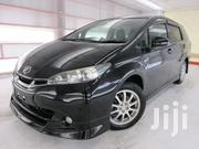 Toyota Wish 2011 Black | Cars for sale in Central Region, Kampala