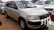 Toyota Succeed 2004 | Cars for sale in Central Region, Kampala