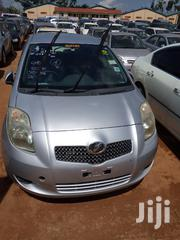 Toyota Vitz 2005 Silver | Cars for sale in Central Region, Kampala